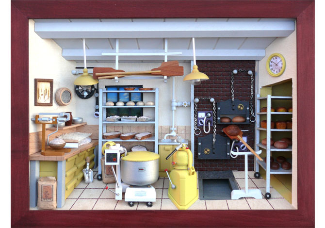 3D Picture Frame – Bakery