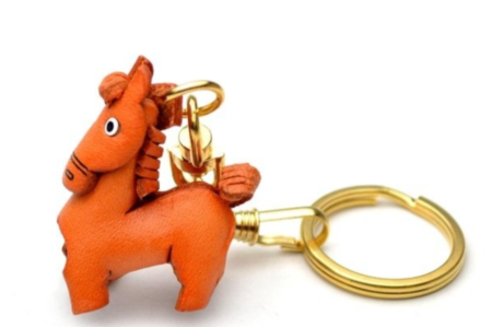 Leather Key Chain – Horse